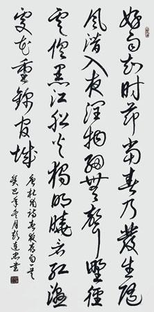 彭连忠作品3