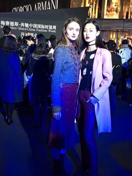中国国际时装周开幕酒会