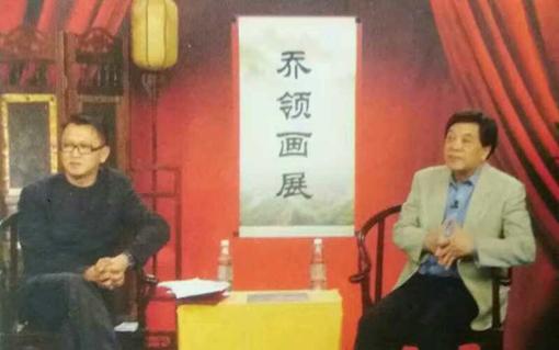 2010年,中央电视台著名主持人赵忠祥主持乔领画展,乔领所有作品义卖,全部捐助国内重大疾病贫困家庭。