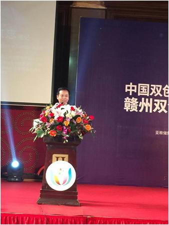 中国公益事业形象大使、半月谈杂志社总经理王京忠