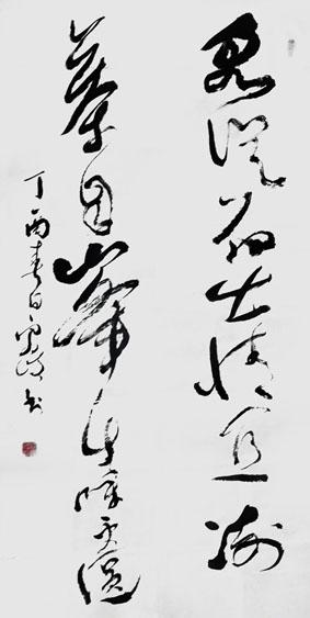 梁鑫岐作品3