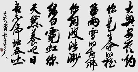 康文磊作品3