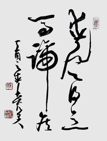 康文磊作品5