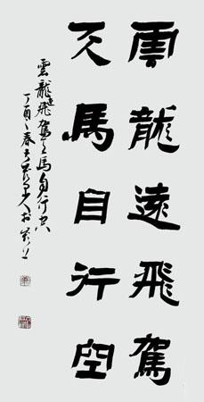 康文磊作品7