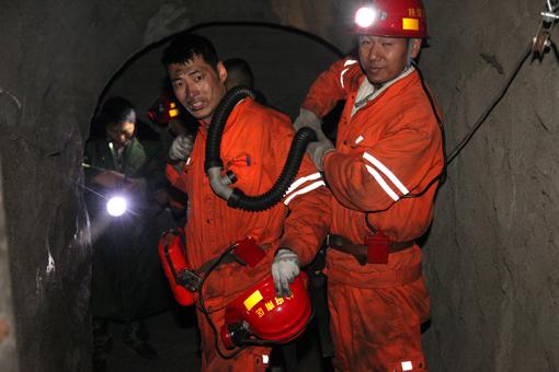 77小时的生死救援,陕煤人用责任担当书写奇迹