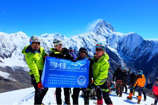 纪念国人首登贡嘎山60周年活动将在国庆期间举行