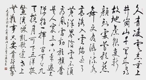 丁鸿文作品4