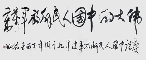 梁鑫岐作品1