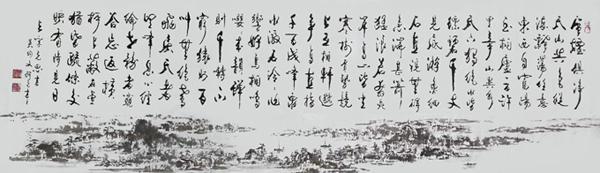 《春江花月夜》规格:240cm×90cm