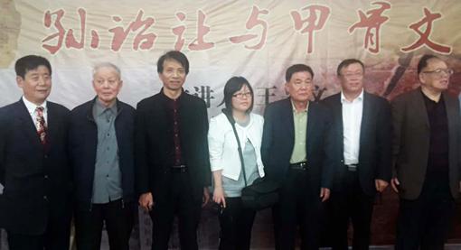中间的是台湾甲骨文学会理事长林茂树先生,左边的是他的女儿林惠敏女士。