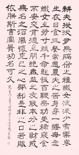 孙树茂作品7