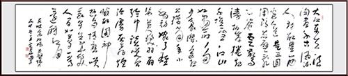 苏轼《念奴娇·赤壁怀古》