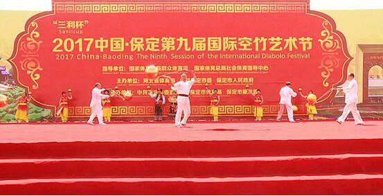 """""""三利杯""""2017中国•保定国际空竹艺术节开幕"""