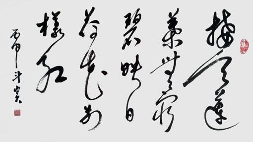 蒋斗贵作品4