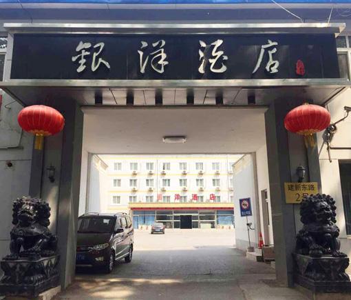 张文山照片1