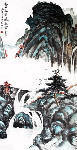 《高山永在 流水常青》136×68cm