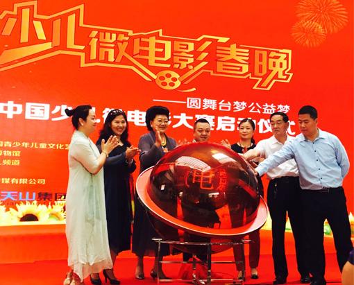 1著名书画家胡敏女士和嘉宾们共同参与启动仪式