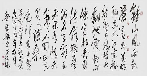 梁京才作品4