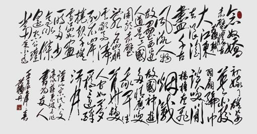 苏清军作品3