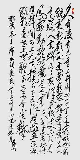苏清军作品4