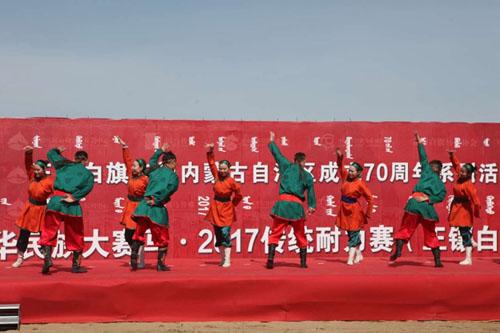 2017中华民族大赛马(正镶白旗站)圆满结束