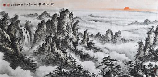 张文山作品4