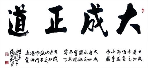 张宗彪作品1
