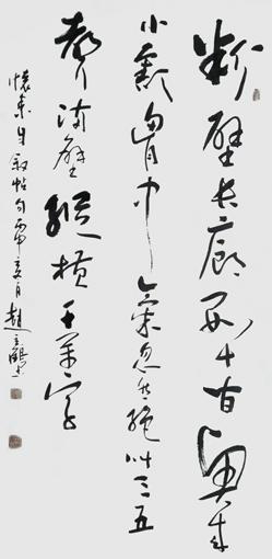 赵立鹤作品1