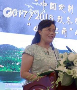 安顺市委常委、市委宣传部长杨晓曼致辞