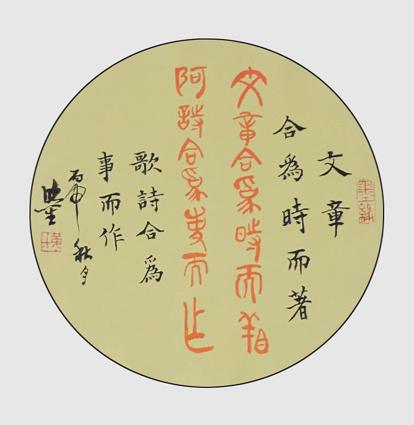 黄欣笙作品6