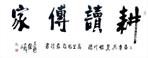 张宗彪作品3
