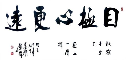 张宗彪作品6