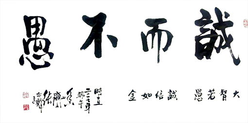 张宗彪作品10