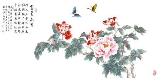 富贵花开 67cm×137cm