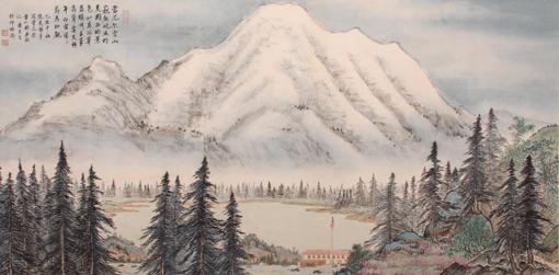 美国雷尼尔雪山 68cm×133cm