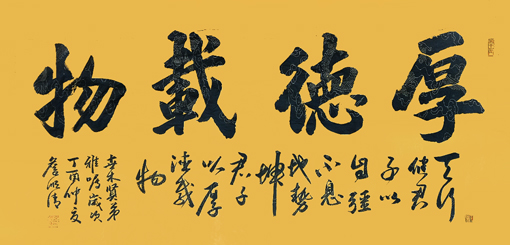 詹顺清作品2