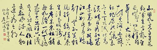 詹顺清作品4