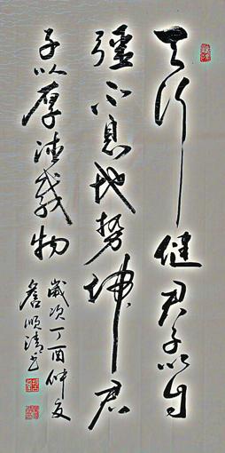 詹顺清作品6