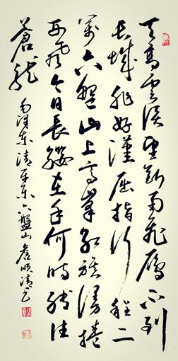 詹顺清作品7