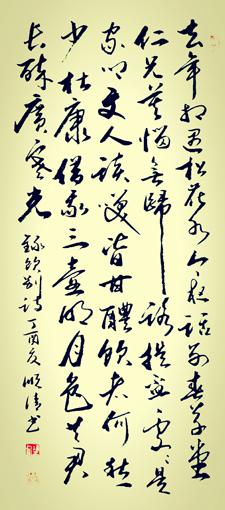 詹顺清作品9