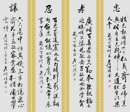 詹顺清作品10