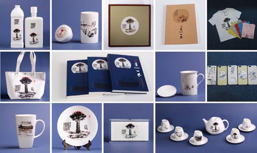 哲理水墨画家王宪荣的《一画一世界》及其部分艺术衍生品