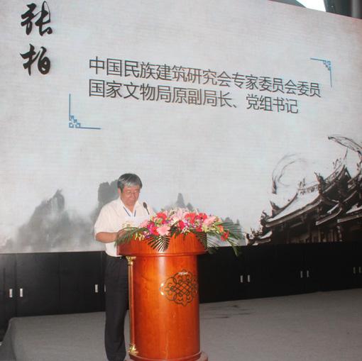 中国民族建筑研究会专家委员会委员张柏发言