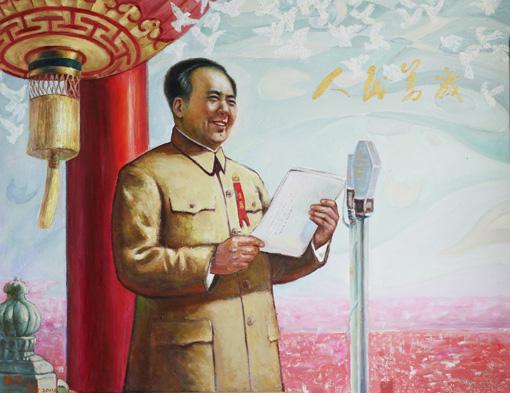 《建国》虎踞龙盘今胜昔,天翻地覆慨而慷130cm×100cm 2010年10月
