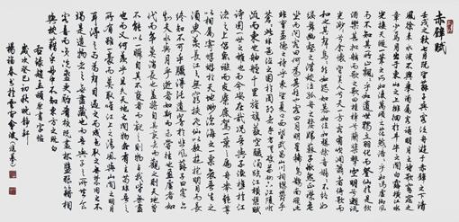 杨福春作品7