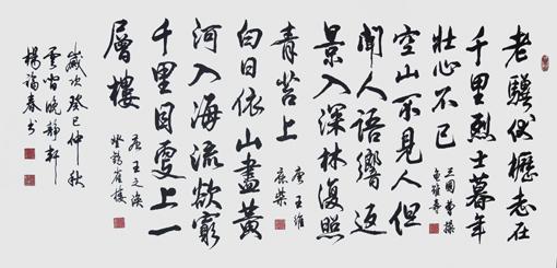 杨福春作品9