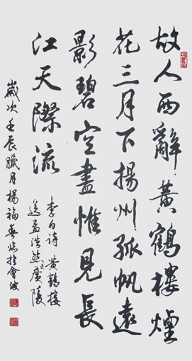 杨福春作品10