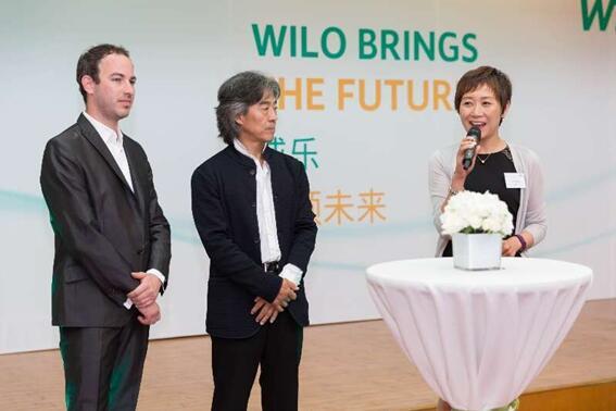 WILO威乐在京召开新闻发布会