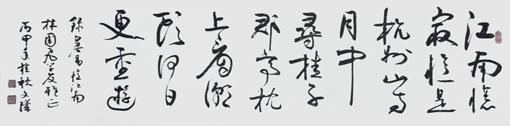 林文玑作品3