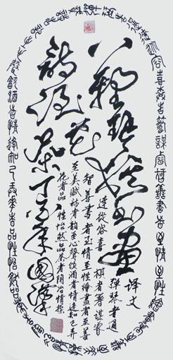 汪国汉作品2